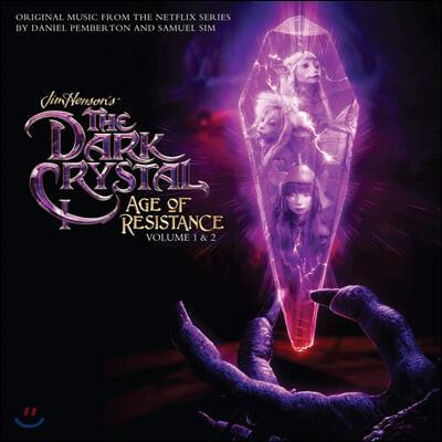 다크 크리스탈: 저항의 시대 1 & 2 애니메이션 음악 (The Dark Crystal: Age Of Resistance Vol. 1 & 2) [2LP]