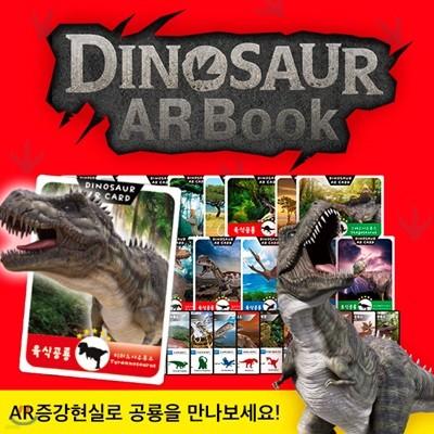 공룡 AR카드 (총32종)