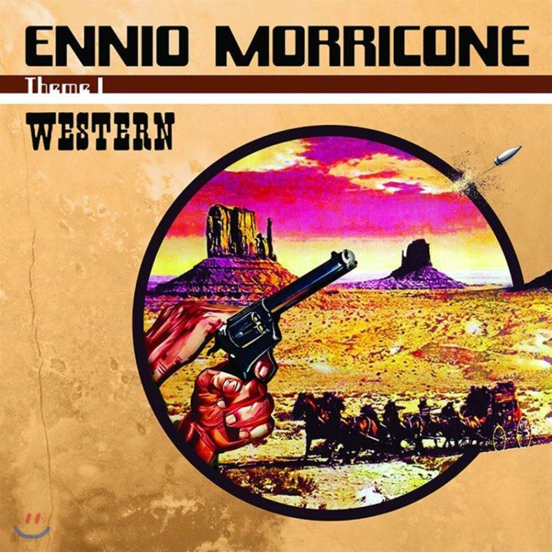 엔니오 모리꼬네 서부영화 음악 모음집 (Ennio Morricone - Western) [투명 & 블랙 마블 컬러 2LP]