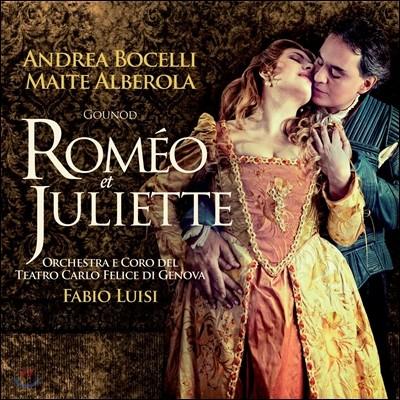 구노 : 로미오와 줄리엣 - 안드레아 보첼리
