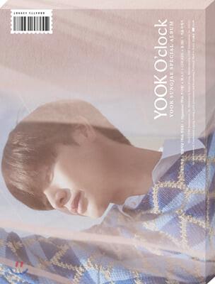 육성재 (비투비) - YOOK O'clock