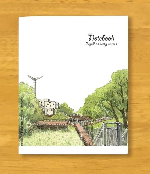 포켓중철노트 수채화시리즈 02파주출판도시 유치원풍경