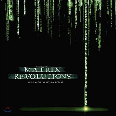 매트릭스 3: 레볼루션 영화음악 (Matrix: Revolutions OST by Don Davis) [2LP]