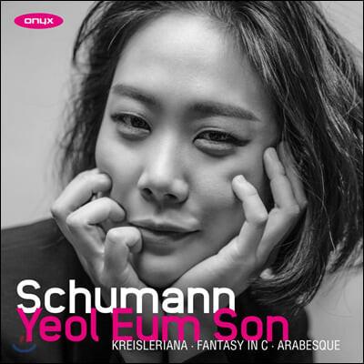 손열음 - 슈만: 환상곡, 크라이슬레리아나, 아라베스크 (Yeol Eum Son -Schumann: Fantasy in C, Kreisleriana, Arabesque)