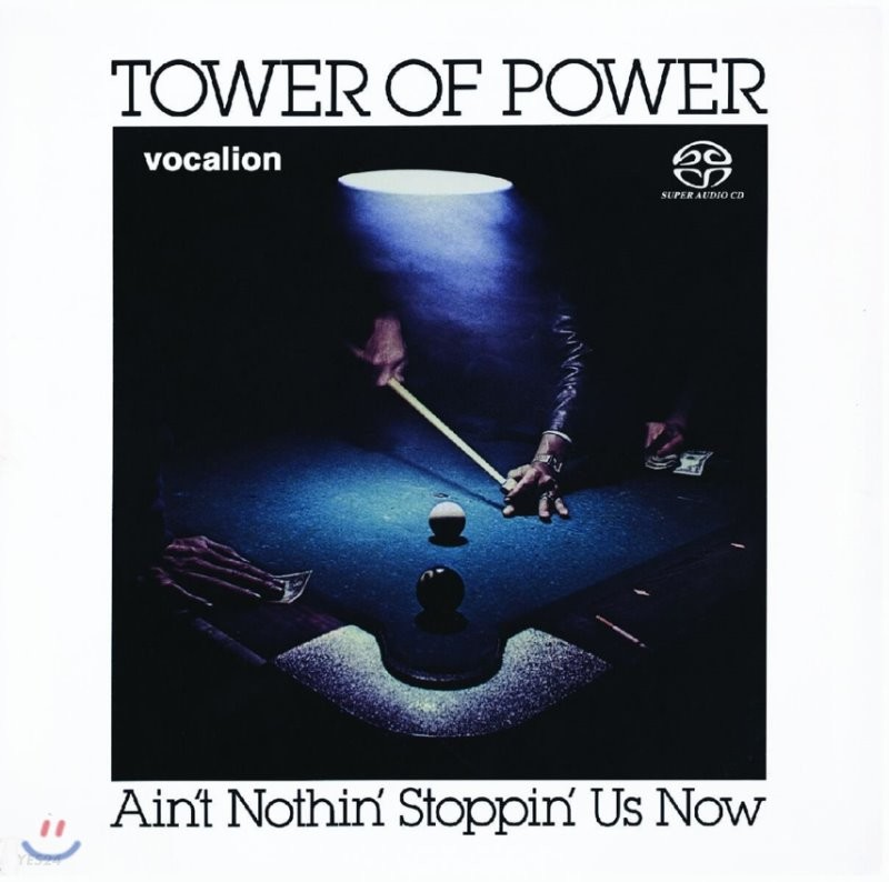 Tower of Power (타워 오브 파워) - Ain't Nothin' Stoppin' Us Now (Original Analog Remastered)