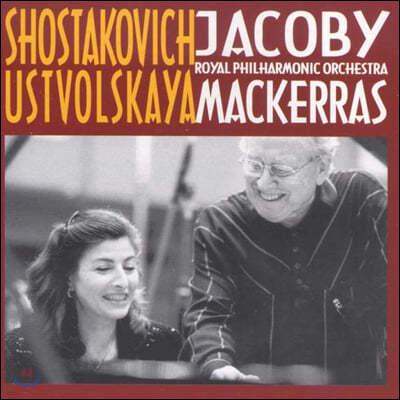 Ingrid Jacoby 쇼스타코비치 : 피아노 협주곡 1, 2번 / 우스트볼스카야 : 피아노, 팀파니, 스트링 협주곡 (Shostakovich / Ustvolskaya: Piano Concertos)