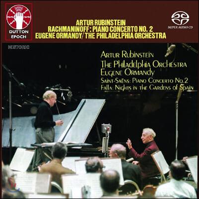 Artur Rubinstein 라흐마니노프: 피아노 협주곡 2번 / 생상스: 피아노 협주곡 2번 / 파야: 스페인 정원의 밤