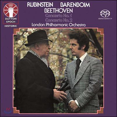 Artur Rubinstein 베토벤: 피아노 협주곡 1, 2번 (Beethoven: Piano Concertos Op. 15, 19)
