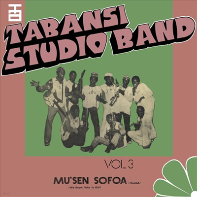 Tabansi Studio Band - Wakar Alhazai Kano / Mus'en Sofoa (LP)