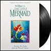 O.S.T. - Little Mermaid (인어 공주) (30th Anniversary Edition)(Soundtrack)(LP)