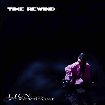 Liun + the Science Fiction Band (라이언 + 더 사이언스 픽션 밴드) - Time Rewind
