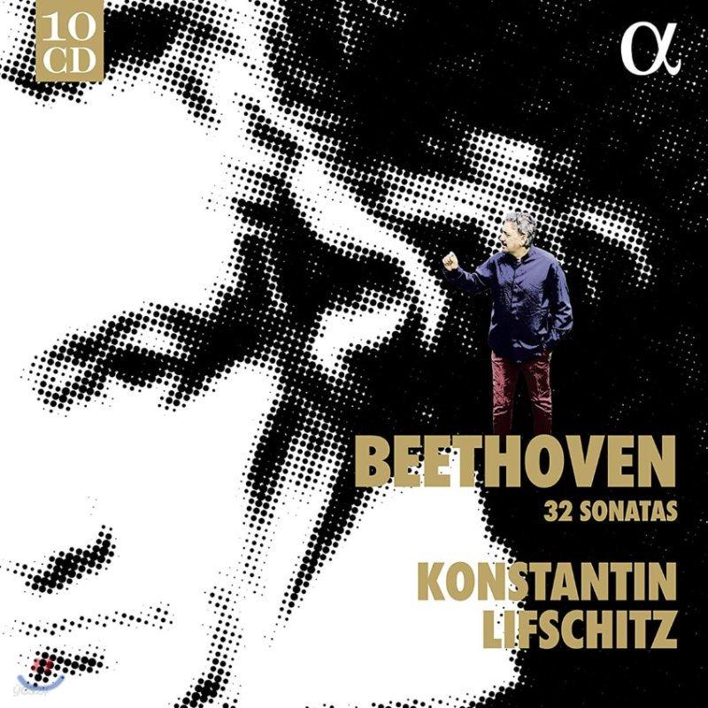 Konstantin Lifschitz 베토벤: 피아노 소나타 전집 - 콘스탄틴 리프시츠 (Beethoven: 32 Sonatas)