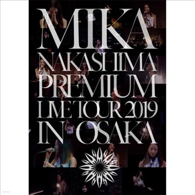 Nakashima Mika (나카시마 미카) - Premium Live Tour 2019 In Osaka (지역코드2)(DVD) (완전생산한정반)