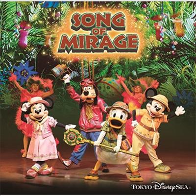 Various Artists - Tokyo Disneysea : Song Of Mirage