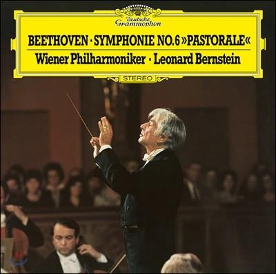 Leonard Bernstein 베토벤: 교향곡 6, 8번 (Beethoven: Symphony Op. 68, 93)