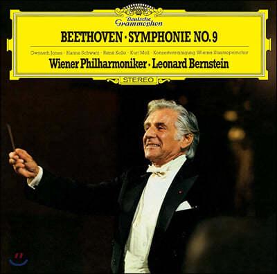 Leonard Bernstein 베토벤: 교향곡 9번 '합창' (Beethoven: Symphony Op. 125 'Choral')