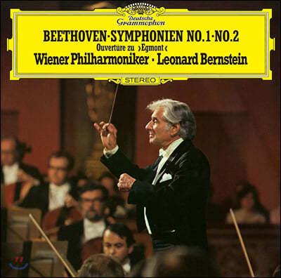 Leonard Bernstein 베토벤: 교향곡 1, 2번, 에그몬트 서곡 (Beethoven: Symphony Op. 21, 36, Egmont Overture)