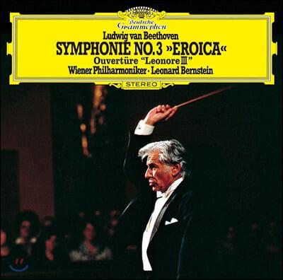 Leonard Bernstein 베토벤: 교향곡 3번 '영웅', 레오노레 서곡 3번 (Beethoven: Symphony Op. 55 'Eroica', Leonore 3)