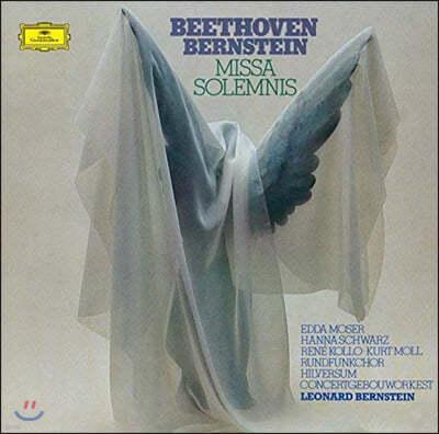 Leonard Bernstein 베토벤: 장엄 미사 (Beethoven: Missa Solemnis)