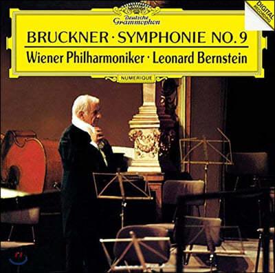 Leonard Bernstein 브루크너: 교향곡 9번 (Bruckner: Symphony No. 9)