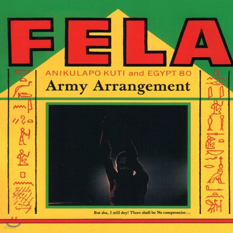 Fela Kuti (펠라 쿠티) - Army Arrangement [LP]