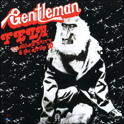 Fela Kuti (펠라 쿠티) - Gentleman [LP]