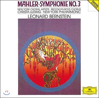 Leonard Bernstein 말러: 교향곡 3번 (Mahler: Symphony No. 3)
