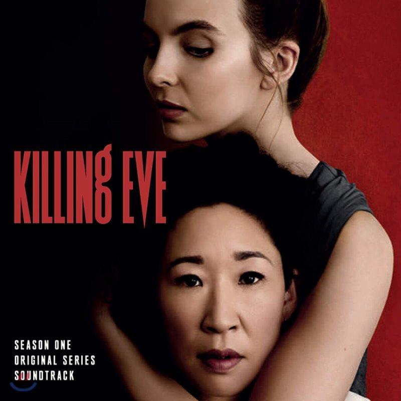 킬링 이브 시즌 1 드라마음악 (Killing Eve Season One OST)