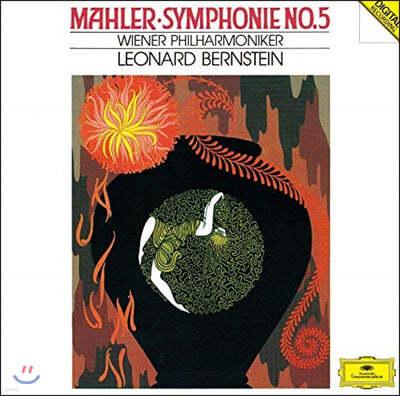 Leonard Bernstein 말러: 교향곡 5번 (Mahler: Symphony No. 5)
