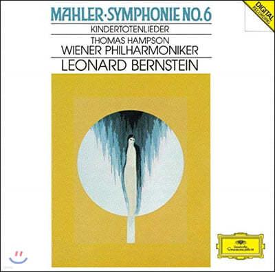 Leonard Bernstein 말러: 교향곡 6번, 죽은 아이를 그리는 노래 (Mahler: Symphony No. 6, Kindertotenlieder)