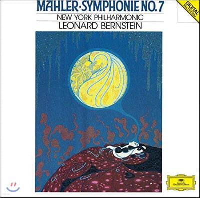 Leonard Bernstein 말러: 교향곡 7번 (Mahler: Symphony No. 7)