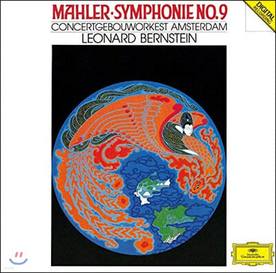 Leonard Bernstein 말러: 교향곡 9번 (Mahler: Symphony No. 9)