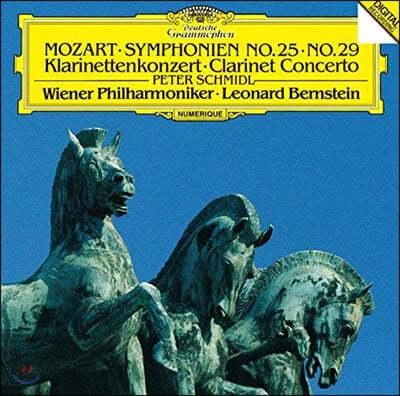 Leonard Bernstein 모차르트: 교향곡 25, 29번, 클라리넷 협주곡 (Mozart: Symphony K201, 183 Clarinet Concert)