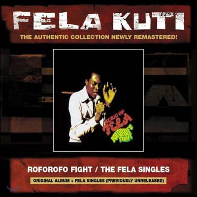 Fela Kuti (펠라 쿠티) - Roforofo Fight / The Fela Singles