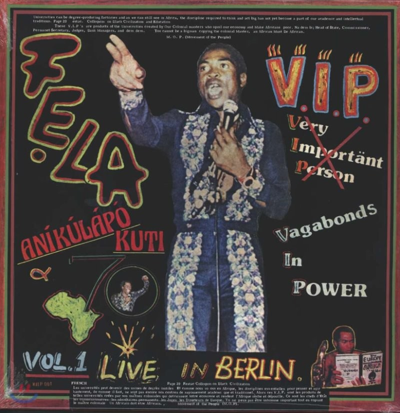 Fela Kuti (펠라 쿠티) - VIP / Authority Stealing