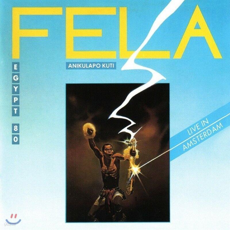 Fela Kuti (펠라 쿠티) - Live in Amsterdam