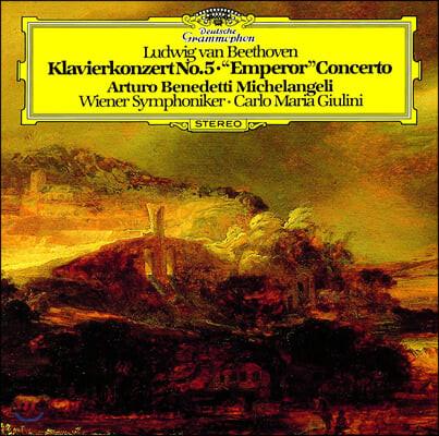 Arturo Benedetti Michelangeli 베토벤: 피아노 협주곡 5번 '황제' (Beethoven: Piano Concerto Op.73 'Emperor')