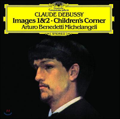 Arturo Benedetti Michelangeli 드뷔시: 영상 1, 2집, 모음곡 '어린이의 차지' (Debussy: Images 1, 2, Children's Corner)