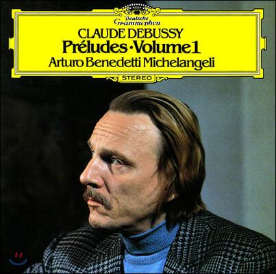 Arturo Benedetti Michelangeli 드뷔시: 프렐류드 1권, 영상 (Debussy: Preludes, Book 1)