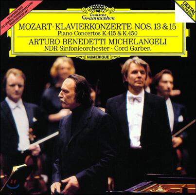 Arturo Benedetti Michelangeli 모차르트: 피아노 협주곡 13, 15번 (Mozart: Piano Concertos K.415, 450)