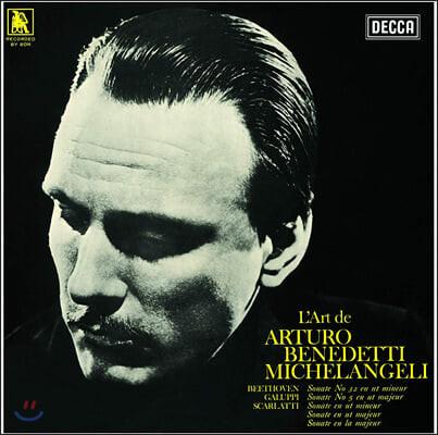 Arturo Benedetti Michelangeli 베토벤 / 갈루피/ 스카를라티: 소나타 작품집 (Beethoven / Galuppi / D. Scarlatti: Sonatas)