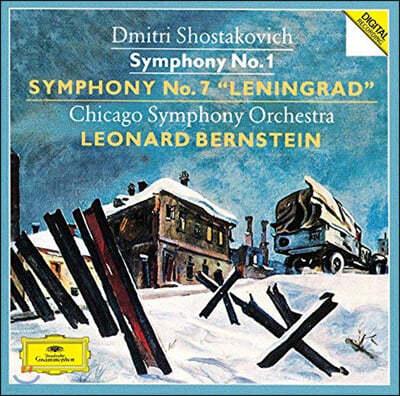 Leonard Bernstein 쇼스타코비치: 교향곡 1, 7번 (Shostakovich: Symphony Op. 10, 60)