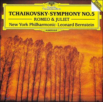 Leonard Bernstein 차이코프스키: 교향곡 5번, 환상서곡 '로미오와 줄리엣'