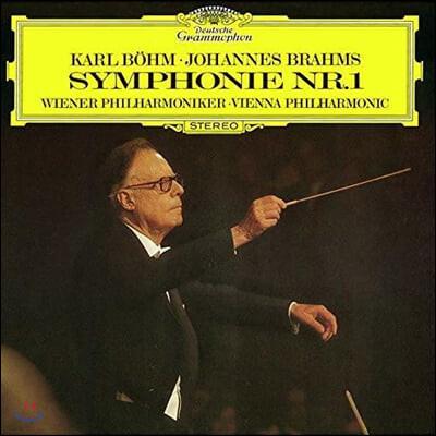 Karl Bohm 브람스: 교향곡 1번, 하이든 변주곡 (Brahms: Symphony Op. 68, Haydn Variations)