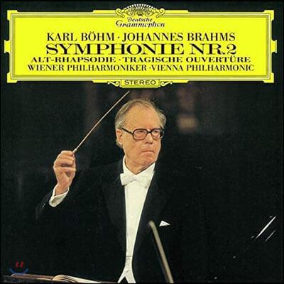 Karl Bohm 브람스: 교향곡 2번, 앨토 랩소디, 비극적 서곡 (Brahms: Symphony Op. 73, Alto Rhapsody, Tragic Overture)