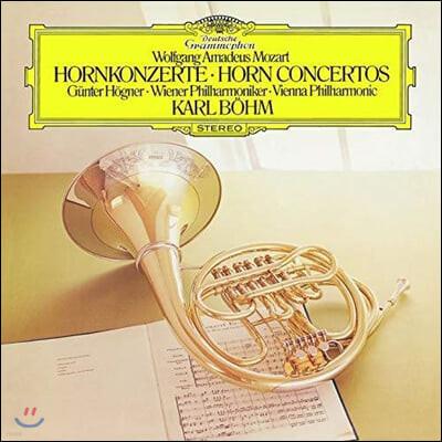 Karl Bohm 모차르트: 호른 협주곡 1-4번 (Mozart: Horn Concertos)