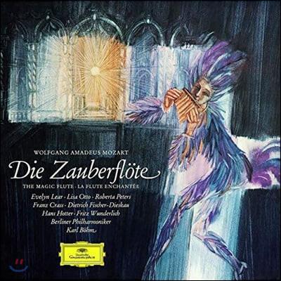 Karl Bohm 모차르트: 마술피리 (Mozart: Die Zauberflote)