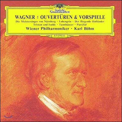 Karl Bohm 바그너: 서곡과 전주곡 (Wagner: Overtures & Preludes)