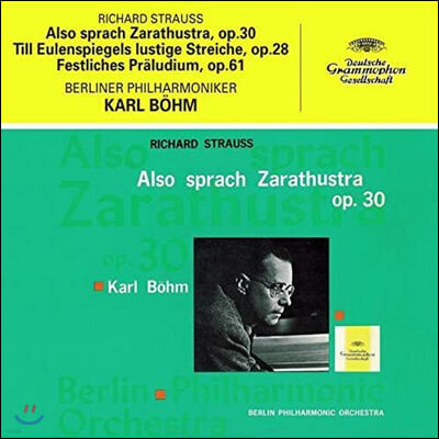 Karl Bohm 슈트라우스: 차라투스트라는 이렇게 말했다, 틸 오일렌슈피겔 (Strauss: Also Sprach Zarathustra, Till Eulenspiegel)
