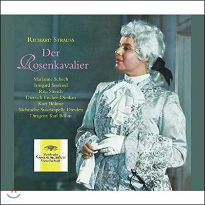 Karl Bohm 슈트라우스: 장미의 기사 (Strauss: Der Rosenkavalier)